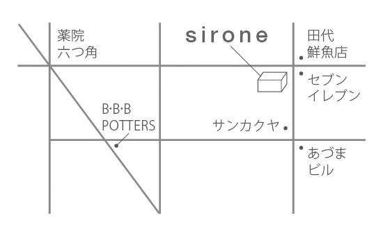 sirone-map